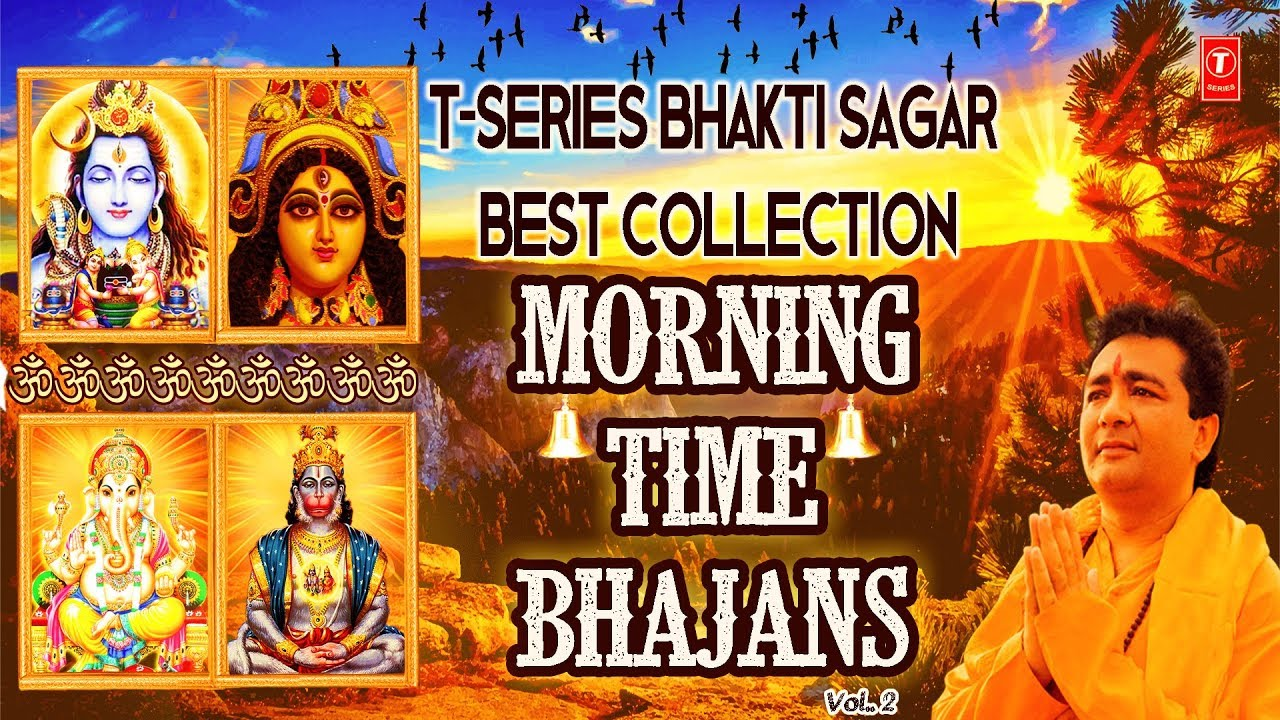 Download Morning Time Bhajans Vol.2 I T Series Bhakti Sagar best collection I Hariharan, Anuradha Paudwal