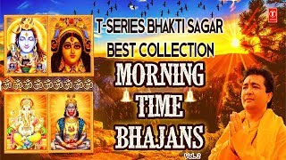 morning time bhajans vol2 i t series bhakti sagar best collection i hariharan anuradha paudwal