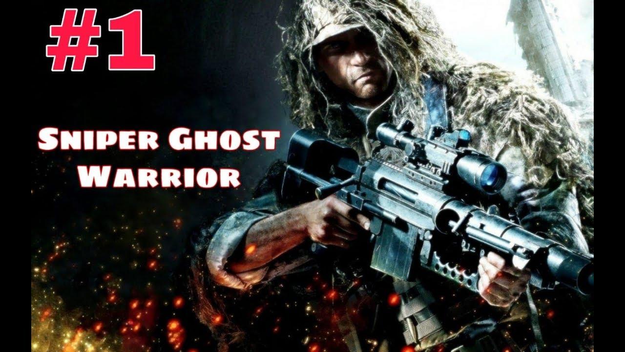 Download Sniper Ghost Warrior Live INDIA GameBoy