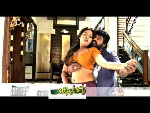 Tharle Nan Maklu Movie Song Leaked Footage