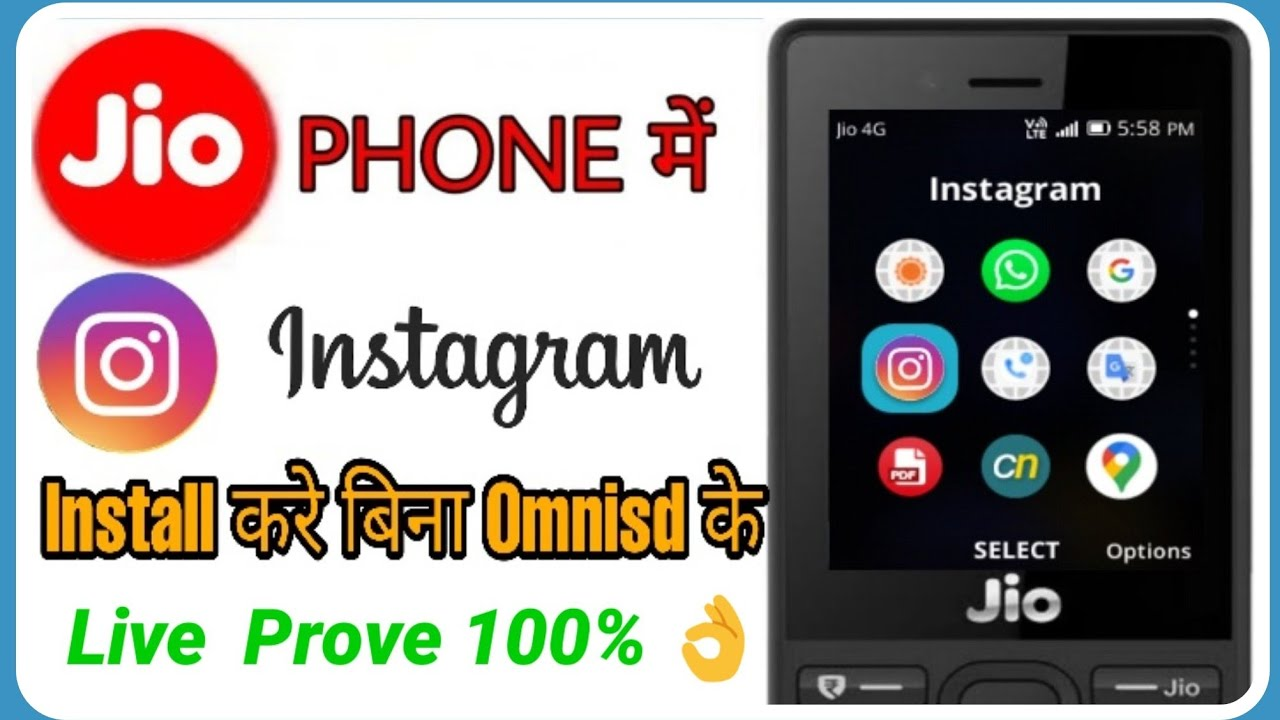 Download 🔥Jiophone me instagram kaise download kare || Jiophone new update today 2021 || #Technicalinstitute