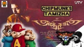 Bang Bang Bang song from Anjaan(Chipmunks version)