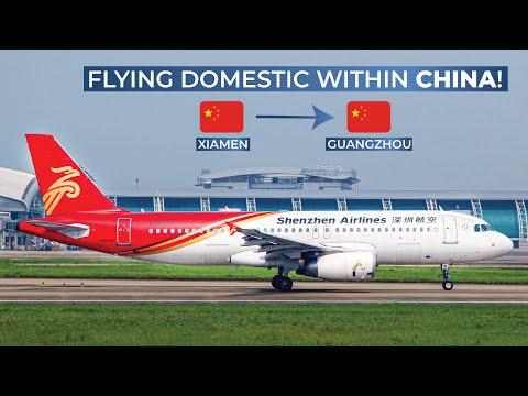 TRIPREPORT | Shenzhen Airlines (ECONOMY) | Xiamen - Guangzhou | Airbus A320