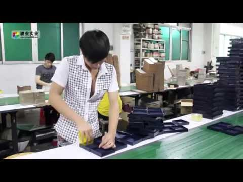 The biggest product packaging production plant in China