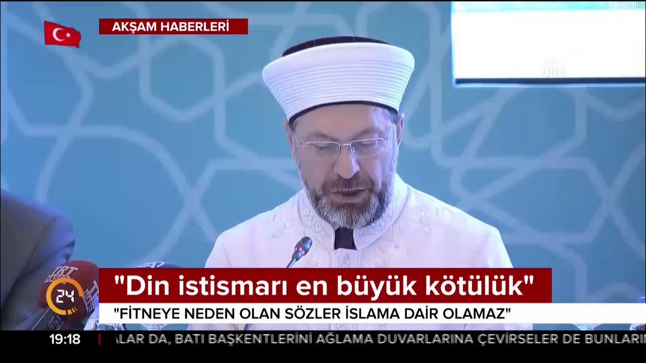 Diyanet İşleri Başkanı Ali Erbaş'tan dinde reform iddialarına cevap