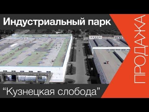 Курсы Валют в городе Владимир. Банки во Владимире. Курсы в