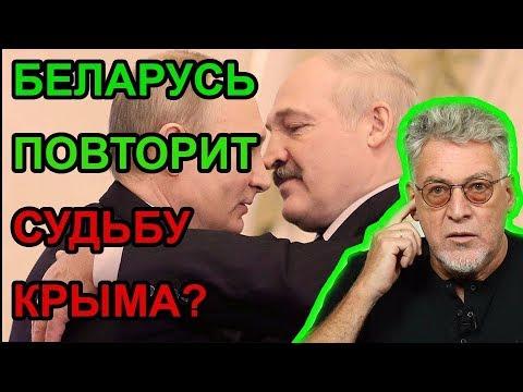 Путин придет за Лукашенко? / Артемий Троицкий - Видео на ютубе