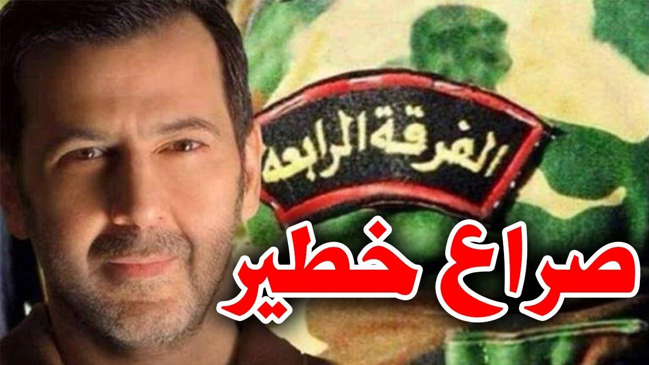 وفاة غامضة لمرافق ماهر الأسد تُشعل صراعاً من أكبر داعمي شقيقه بشار.. إليك التفاصل