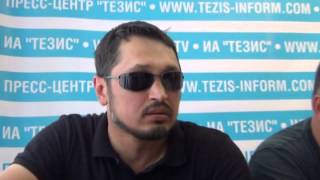 Избитый член Самообороны Запорожья: Чтобы не умереть, я пытался шутить(http://tezis.tv ТЕЗИС-ЗАПОРОЖЬЕ. 8 июля в ходе пресс-конференции в агентстве