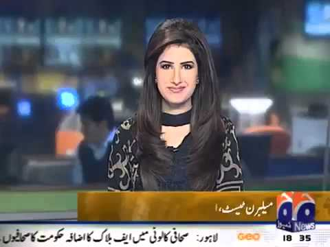 Geo News Anchor Absa Komal's done lot of Mistakes in one bulletin