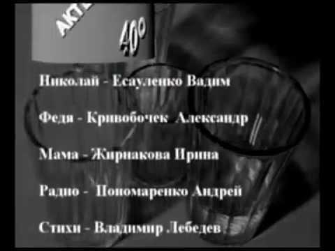 Жданов Гараж Алкоголь