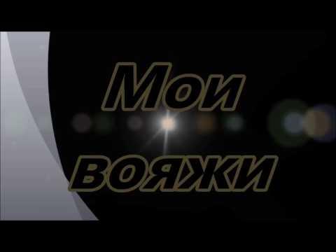 2014 Сплав по Чулыму  Назарово Ачинск