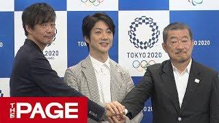 https://thepage.jp/detail/20180730-00000010-wordleaf 2020年東京五輪...