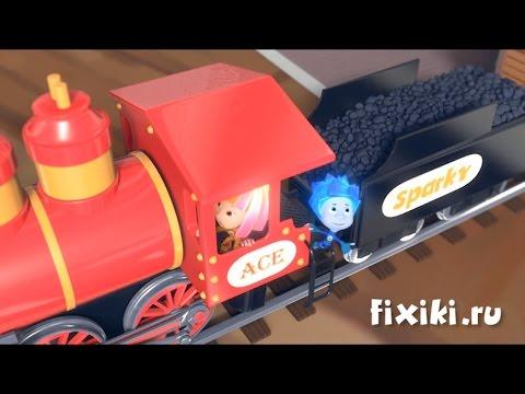 Фиксики - Железная дорога   Познавательные образовательные мультики про поезда