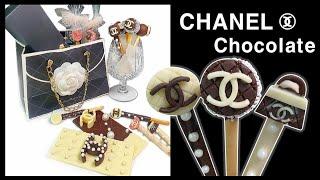 [쿠글] peperoday / chanelchocola…