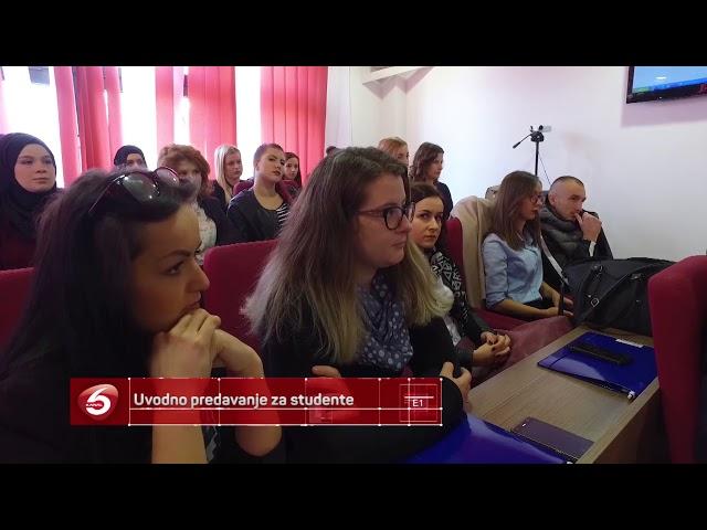 Uvodno predavanje za studente