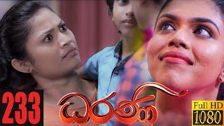 Dharani | Episode 233 06th August 2021 Thumbnail