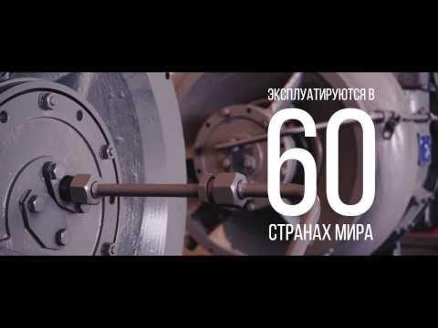 СКБТ - Специальное Конструкторское Бюро Турбонагнетателей
