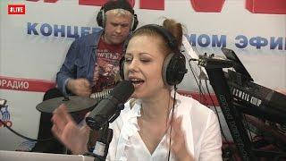 Юта – Хмель и солод (#LIVE Авторадио)(, 2016-11-29T12:21:01.000Z)