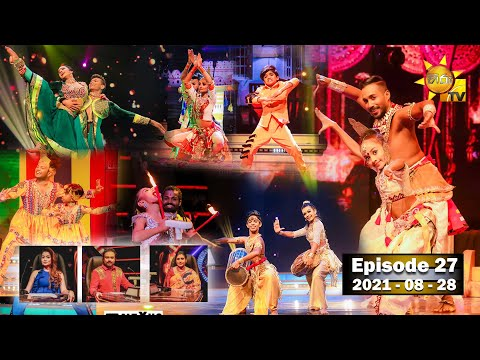 Download Hiru Super Dancer Season 3   EPISODE 27   2021-08-28