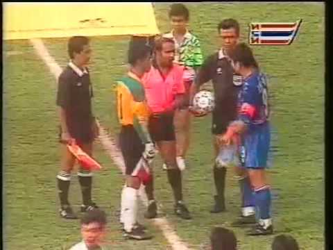 Myanmar vs Thailand 1993 seagames final part1