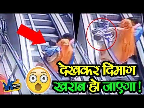 OMG- श्रीगंगानगर मॉल का ये वीडियो देखकर आपका हिलना तय है...| Sri Ganganagar Mall Video