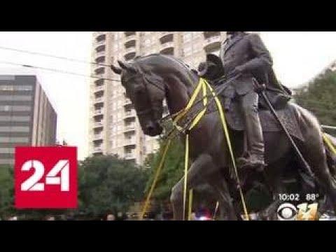 Война с памятниками: США начинают жить по-украински - Россия 24
