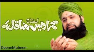 All Kalam e Ala Hazrat Imam Ahmed Raza (Hadaiq-e-Bakhshish) - Owais Raza Qadri Live Mehfil e Naat