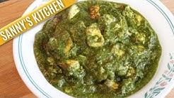 PALAK PANEER SABHJI Rezept - Indischer Käse & Spinat / Sanny's Kitchen | Sanny Kaur