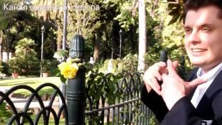 Евгений Понасенков и римская роза