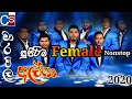 #Female Voice Nonstop | #Best Sinhala Songs |With #Maravila Alfa 2020 #Sl Live Show #Cs Video