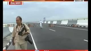 PM Modi inspects Dhola-Sadia bridge