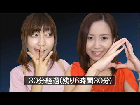 【サイトセブンTV】サイトセブンカップ #389 (パチンコ)