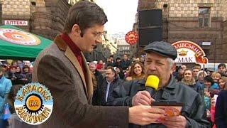 Караоке на майдані - Выпуск 845 - 22.03.2015