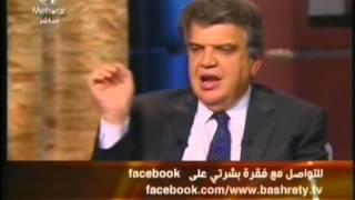 الثعلبة و علاجها - د.عاصم فرج - بشرتى