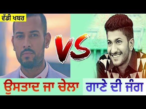 Garry Sandhu VS G Khan | Dollar ਸੰਧੂ ਗਾਣੇ ਪਿੱਛੇ ਛਿੜੀ ਵੱਡੀ ਜੰਗ Punjabi Industry Vich