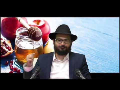 BANDE ANNONCE 1 - LES SECRETS DES MOIS - Rav Nathan Touati