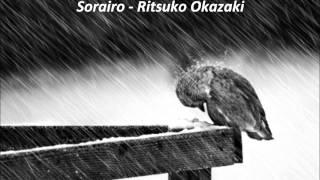 岡崎律子 - 空色