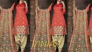 New Salwar Kameez Design 2018 || Patiala Salwar Kameez Suit Designs || Latest Punjabi Suit