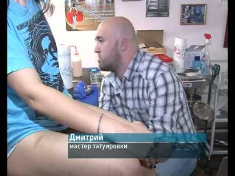 Татуировка Красноярск. Schmeisser tattoo studio