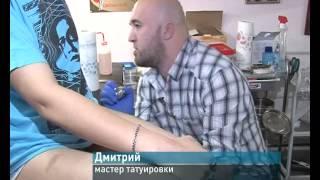 видео удалить татуировку красноярск