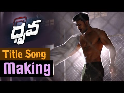 Dhruva Title Song Making    Ram Charan , Rakul Preet, Navadeep, Surender Reddy