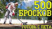 В спортивном интернет-магазине спортмастер вы можете приобрести настольный хоккей по самым доступным ценам. У нас представлен огромный выбор спортивной одежды и товаров для спорта. Мы доставим любой выбранный товар в москве, спб и других регионах.