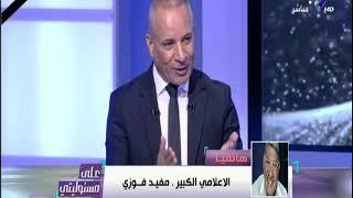 د  مراد وهبة: القنوات الفضائية هى السوق الجديدة التى يمكنها تبني فكر الرشدية العربية