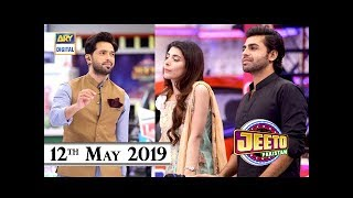 Jeeto Pakistan | Guest: Farhan Saeed & Urwa Hocane | 12th May 2019