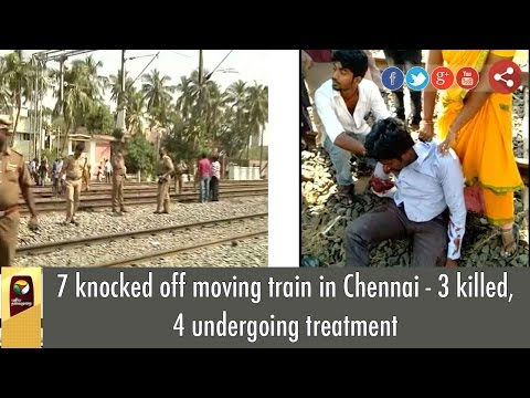 3 travellers slip to death from Chennai suburban train | Full Details