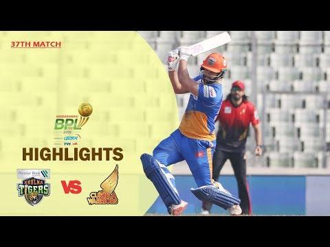 Cumilla Warriors Vs Khulna Tigers Highlights | 37th Match | Season 7 | BBPL 2019-20