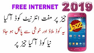 Mobilink Jazz One More New Code Get Free Internet 2019