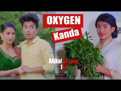 अक्सिजन काण्ड  | AAjkal Ko Love | Episode -167 | May  2021 | Jibesh | Colleges Nepal