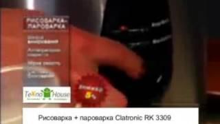 Рисоварка+Пароварка Clatronic RK 3309(Работа — это возможность заработать и изменить Вашу жизнь к лучшему. Наша компания дает возможность официа..., 2013-09-04T20:19:24.000Z)